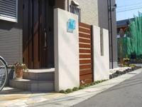 玄関前袖壁(門柱)